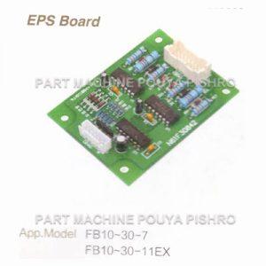 برد فرمان EPS لیفتراک کوماتسو مدل FB10-30EX-11