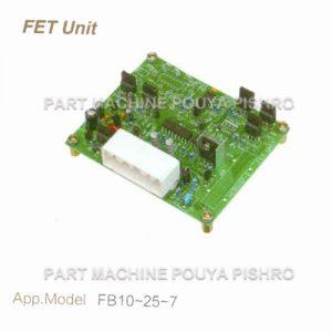 برد فرمان FET لیفتراک تی سی ام TCM مدل FB10~25-7