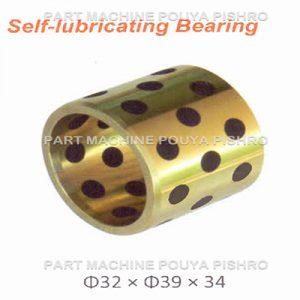 قطعات لیفتراک - بلبرینگ روغن کاری لیفتراک