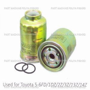 قطعات لیفتراک - فیلتر سوخت گازوئیل لیفتراک تویوتا