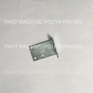 پایه نگهدارنده کنتاکتور استاکر PS159000008598