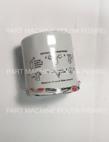 فیلتر روغن موتور کوماتسو 5 تن دیزل خط 10
