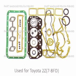 قطعات ليفتراك - واشر کامل موتور ليفتراك تویوتا