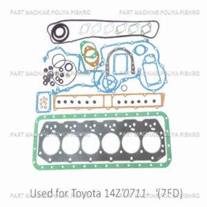 واشر کامل موتور ليفتراك تویوتا مدل Toyota 14Z'0711- '7FD