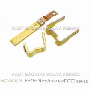 کیت پلاتین کنتاکتور لیفتراک برقی مدل FB15~30-65 series/DC70 series