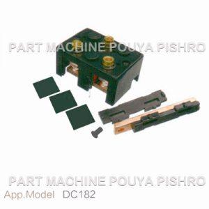 کیت پلاتین کنتاکتور لیفتراک برقی مدل DC182