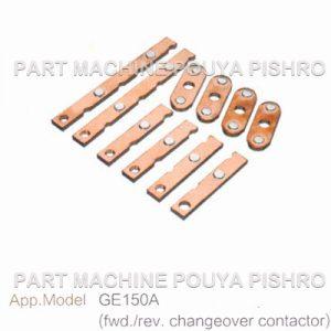 کیت پلاتین کنتاکتور لیفتراک برقی مدل GE150A