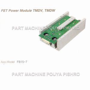 ماژول ترانزیستور حرکت لیفتراک کوماتسو مدل FB15EX-11