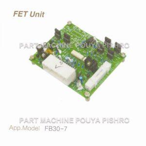 برد فرمان FET لیفتراک تی سی ام TCM مدل FB30-7