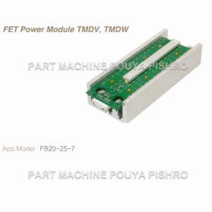 ماژول ترانزیستور حرکت لیفتراک کوماتسو مدل FB20~25EX-11