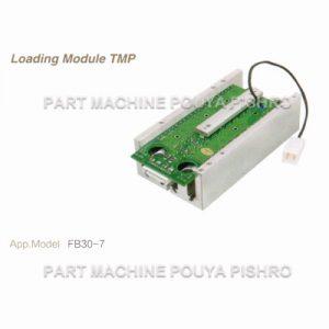 ماژول ترانزیستور پمپ لیفتراک کوماتسو مدل FB30-11 سنسوردار