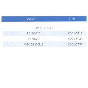 بوش سیلندر کامل موتور لیفتراک مدل weichai