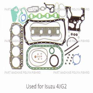 قطعات لیفتراک - واشر کامل موتور لیفتراک ایسوزو