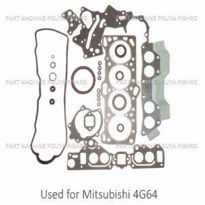قطعات ليفتراك -واشر کامل موتور ليفتراك میتسوبیشی