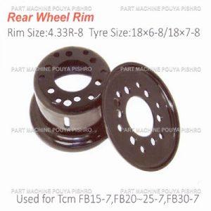 رینگ چرخ قابل استفاده برای لیفتراک تی سی ام