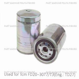 قطعات لیفتراک - فیلتر سوخت گازوئیل لیفتراک تی سی ام