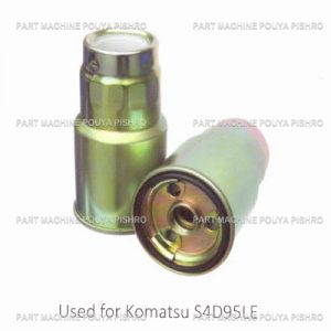 قطعات ليفتراك - فیلتر سوخت گازوئیل ليفتراك کوماتسو