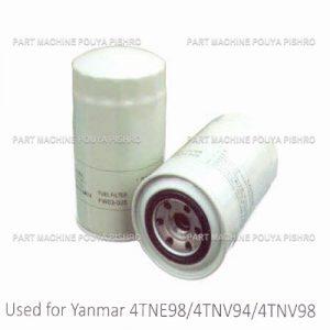 قطعات لیفتراک - فیلتر سوخت گازوئیل لیفتراک یانمار