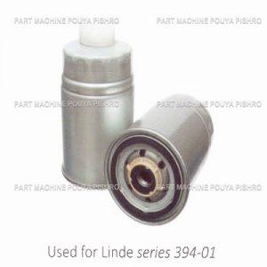 قطعات لیفتراک - فیلتر سوخت گازوئیل لیفتراک لینده