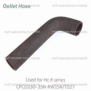 قطعات لیفتراک - شیلنگ پایین رادیاتور لیفتراک اچ سی