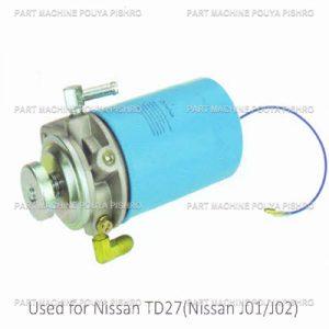 قطعات لیفتراک - فیلتر گازوئیل با پایه لیفتراک نیسان