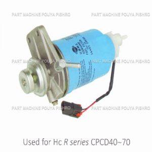 قطعات لیفتراک - فیلتر گازوئیل با پایه لیفتراک اچ سی