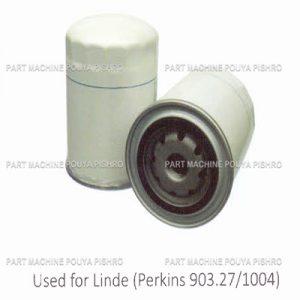 قطعات لیفتراک - فیلتر روغن موتور لیفتراک لینده