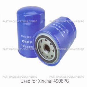 قطعات لیفتراک - فیلتر روغن موتور لیفتراک