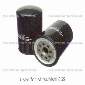 قطعات ليفتراك - فیلتر روغن موتور ليفتراك میتسوبیشی