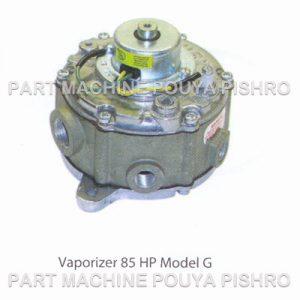 رگلاتور گاز لیفتراک واپورایزرCENTURY سنچوری مدلG 85HP